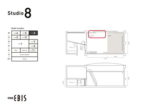 ★studio_8st-floor-1copy.jpg